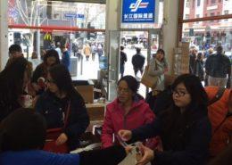 daigou, customer relationships
